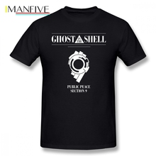 Ghost In The Shell Men T Shirt Hiphop Funny 4XL 5XL 6XL O-neck Cotton Custom Short Sleeve Shirts For Boys