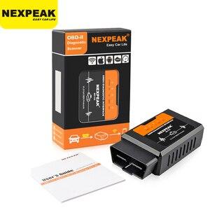 Image 1 - NEXPEAK NX103 ELM327 ماسح ضوئي تشخيصي للسيارة ، أداة تشخيص السيارة مع WIFI ، مقبس OBD2 ، Pic18f25k80 ، ELM327