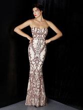 Асимметричное яркое длинное платье для вечеринки праздничное