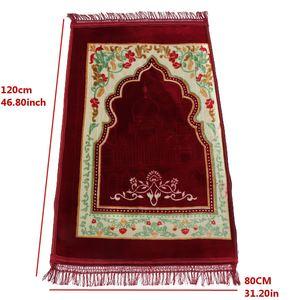 Image 5 - 80X120cm Prayer Mat Muslim Cashmere like Thicken Blanket Salat Musallah Prayer Rug Namaz Islamic Praying Mats