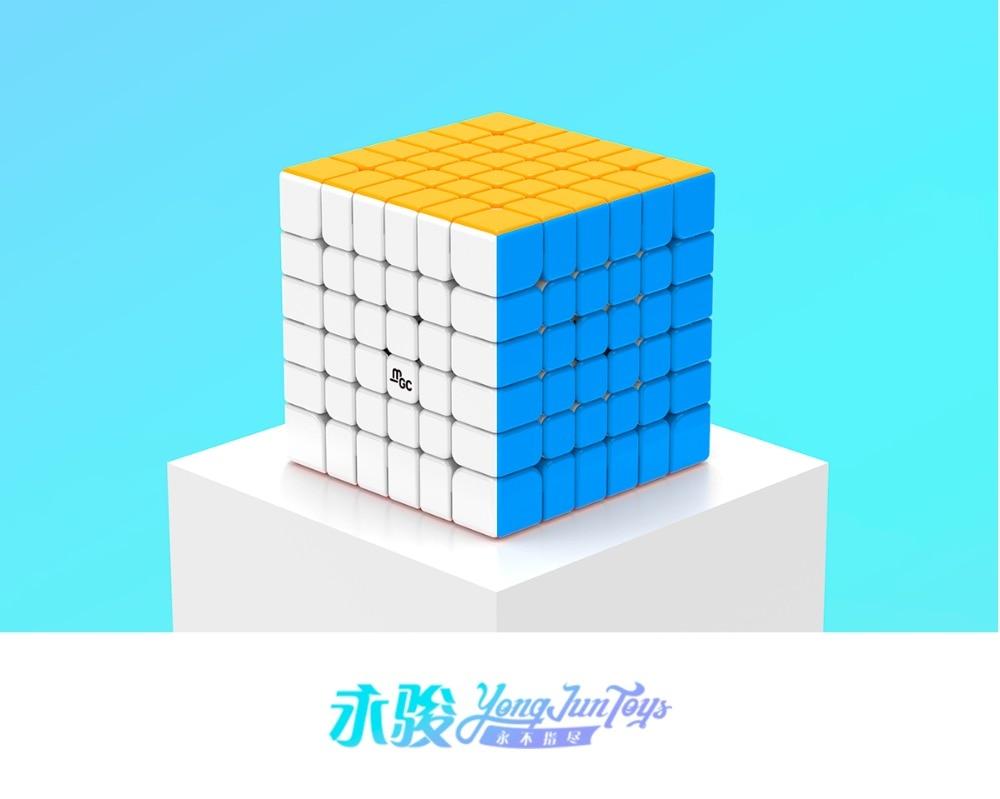 8105-MGC六阶魔方详情图_12