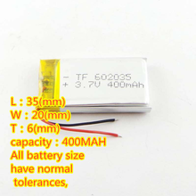 High temperature resistant dash cam lithium battery 3.7V polymer point reading pen Bluetooth intercom battery 602035( 5pcs)()