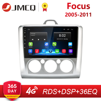 JMCQ 9 2 Din 4G WIFI Car Radio for Ford Focus Exi MT AT 2004 2011 Multimedia Player Quad core Android 8.1 GPS Navigation