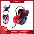 Переноска для новорожденных  автомобильное безопасное сиденье для мальчиков и девочек  корзина для коляски 0-13 кг  2 в 1  переносная Автомобил...