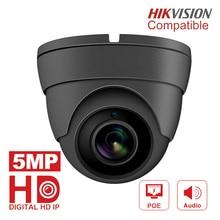 Hikvision совместимая 5MP револьверная ip-камера для улицы/помещения 2592x1944 купольная камера видеонаблюдения встроенный микрофон