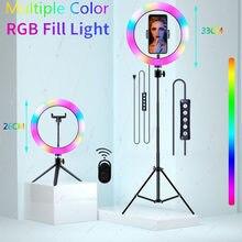 Anneau lumineux LED RGB pour Selfie, lampe à intensité réglable, avec trépied, pour appareil photo, téléphone, maquillage, TIKTOK, Youtube