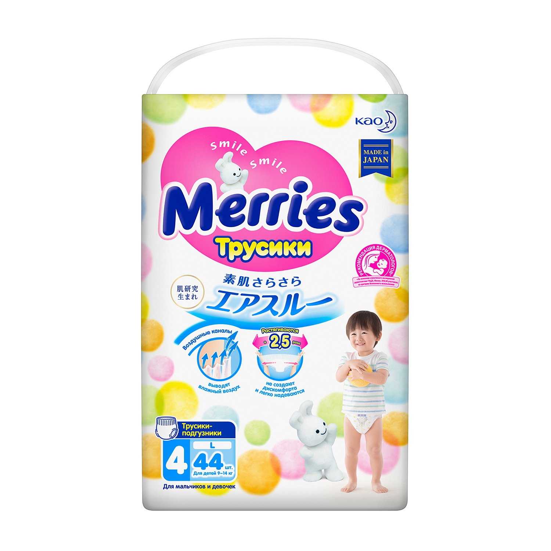 трусики-подгузники Merries L 44 шт (9-14 кг)