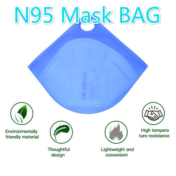 N-95 Mask Storage Clip Outdoor Portable Storage Mask Storage Clip Food Grade Silicone Mask Storage Box Mask Case Dust-proof image