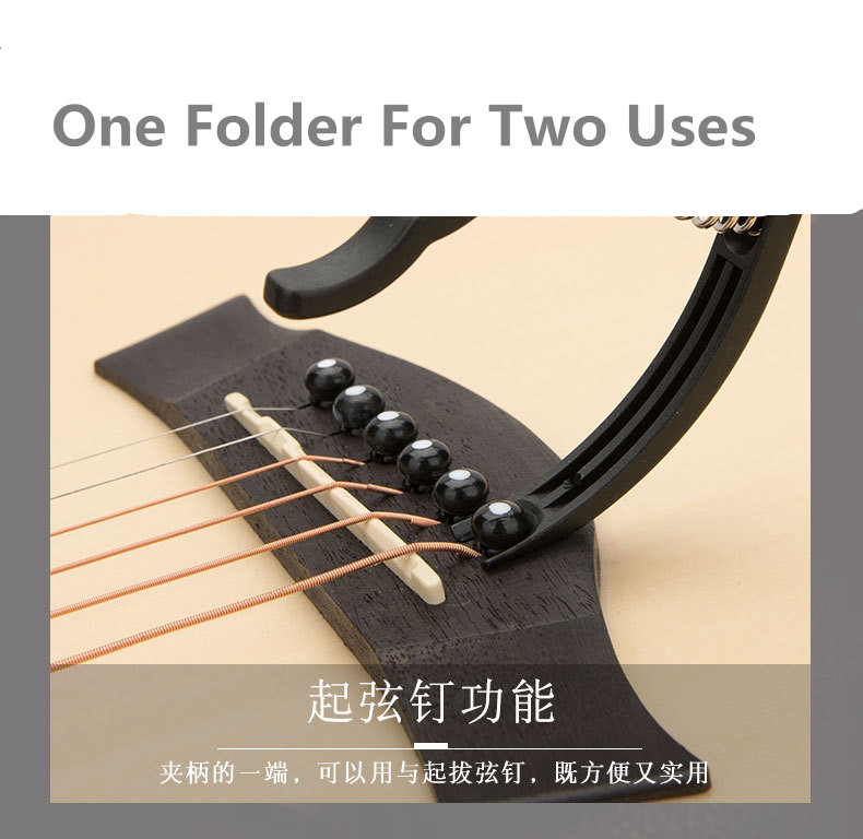 Resin Guitar Capo Quick Change Clamp Key For 6 String Acoustic Classic Electric Guitar Tuning Clamp Instrument Accessories