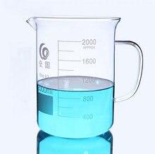 1Pcs 500ml 1000ml 2000ml ถ้วยแก้วที่มีด้ามจับสำหรับเคมีเครื่องแก้ว