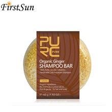 Anti utrata włosów szampon mydło wzrost włosów produkt pielęgnacja włosów Handmade naturalny olejek imbirowy szampon Bar czyste olejki eteryczne