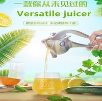 Baby food feeder Hand Stainless Steel Versatile juicer Fruit Squeezer 100% Original Juice Home small grinding machine