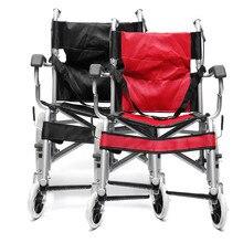 Портативный складной легкий твердый медицинский подлокотник для инвалидной коляски, подставка для ног с тормозом для пожилых людей с инвалидностью 13 кг, анти-рулон заднего колеса