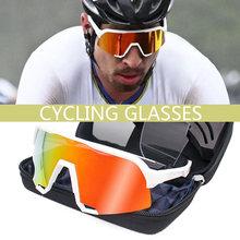 Петер Спорт на открытом воздухе велосипедные солнцезащитные