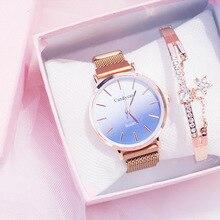 Часы женские кварцевые с сетчатым браслетом, модные градиентные цветные наручные, с подвеской в виде пентаграммы