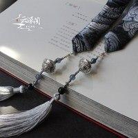 Chinese clothing tassel hair bands hair accessories headdress archaic bell tassel costume accessories
