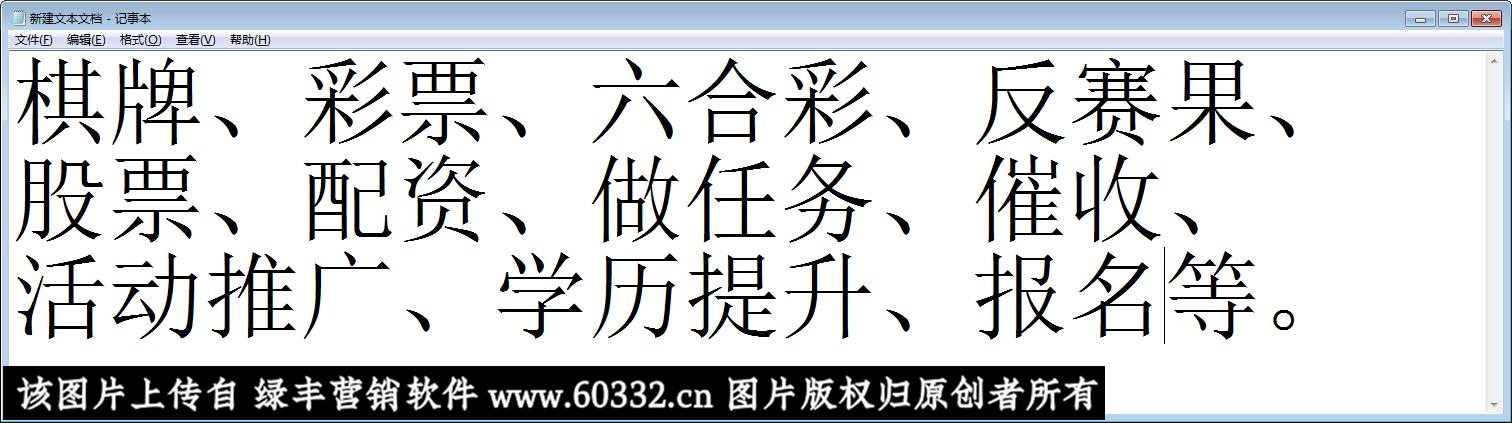 QQ邮箱营销代发_不接兼职其余任意内容可代发_数量有限送达率高