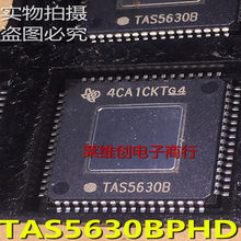 Only original TAS5630B TAS5630BPHDR brand new chip TAS5630BPHD HTQFP64(China)