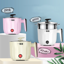 220V Mini Multi Rice Cooker Electric Cooking Machine Single/Double Layer Available Hot Pot Electric Rice Cooker Non-stick Pan cukyi 1 9l portable electric cooker rice cooker home office enough for 2 4 persons water partition cooking three layer