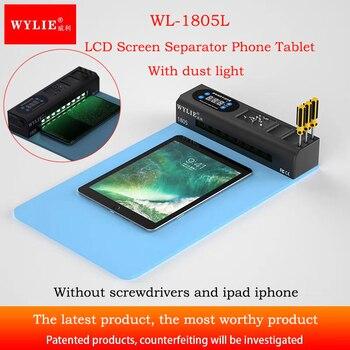 WL-1805L С Пылезащитным светом ЖК-экран сепаратор телефон планшет для Iphone Samsung мобильный телефон нагревательная пластина отдельный инструмент ...