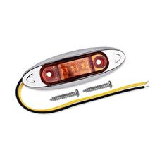Сигнальные боковые габаритные огни аксессуары для вождения 10 шт. комплект Светодиодный светящийся объектив Клиренс трейлер