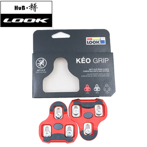 Image 4 - תראה KEO כביש אופניים סוליות עבור מבט KEO מערכת Ultralight פדאל באיכות גבוהה סד קבוצת מבט keo סוליות אופני כביש accessorie