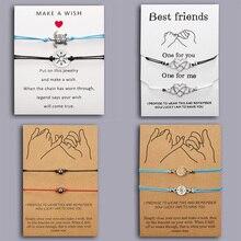 Rinhoo 2pcs/set Friendship Bracelets Turtle Compass Beads Infinite 8 Heart Couple Bracelets for Best Friends Card Jewelry Gift