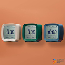 Stock Original Qingping Bluetooth alarm clock temperature and humidity monitoring night light three in one 3 colors