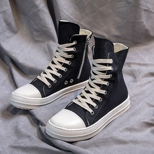 High-top shoes men and women couples thick-soled canvas