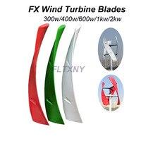 Wind blade vertical axis 400w 600w 1000w 2000w household maglev coreless alternative wind power turbine use DIY wind blades