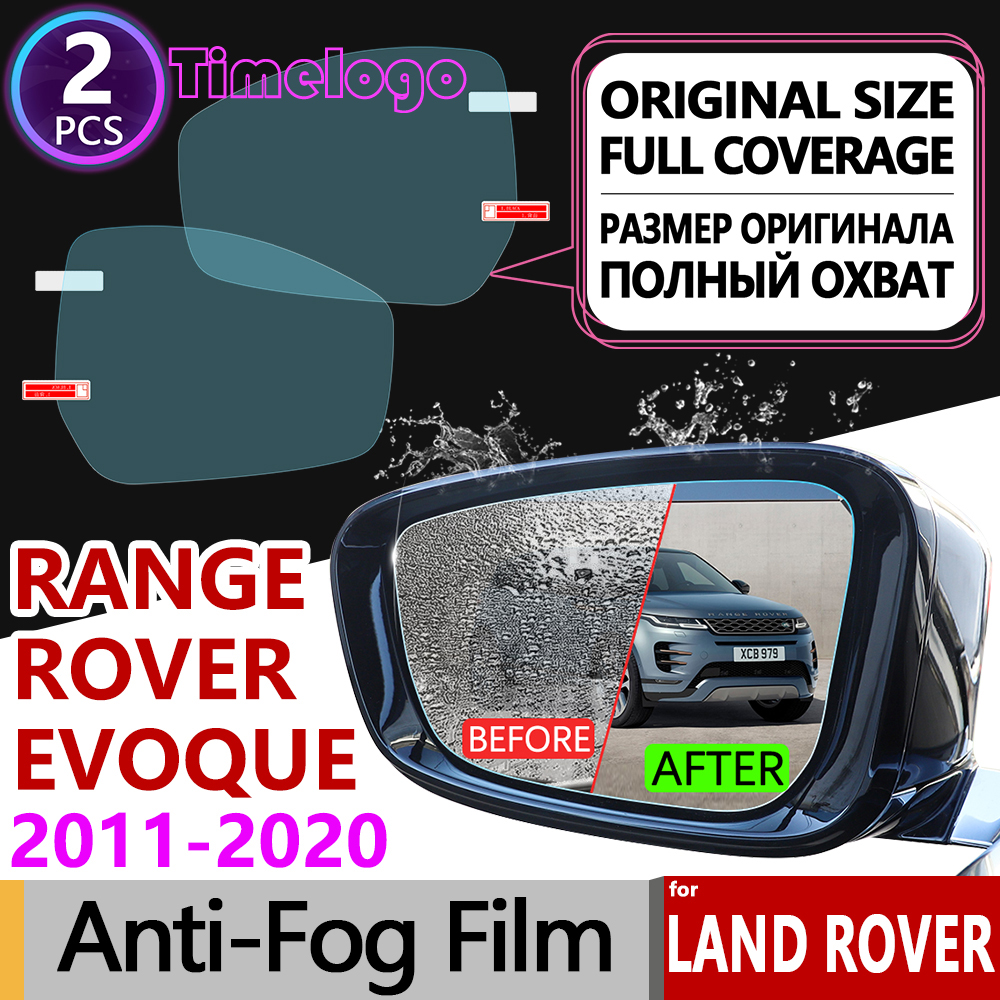 For Land Rover Range Rover Evoque 2011~2020 L538 L551 Full Cover Anti Fog Film Rearview Mirror Accessories 2016 2017 2018 2019