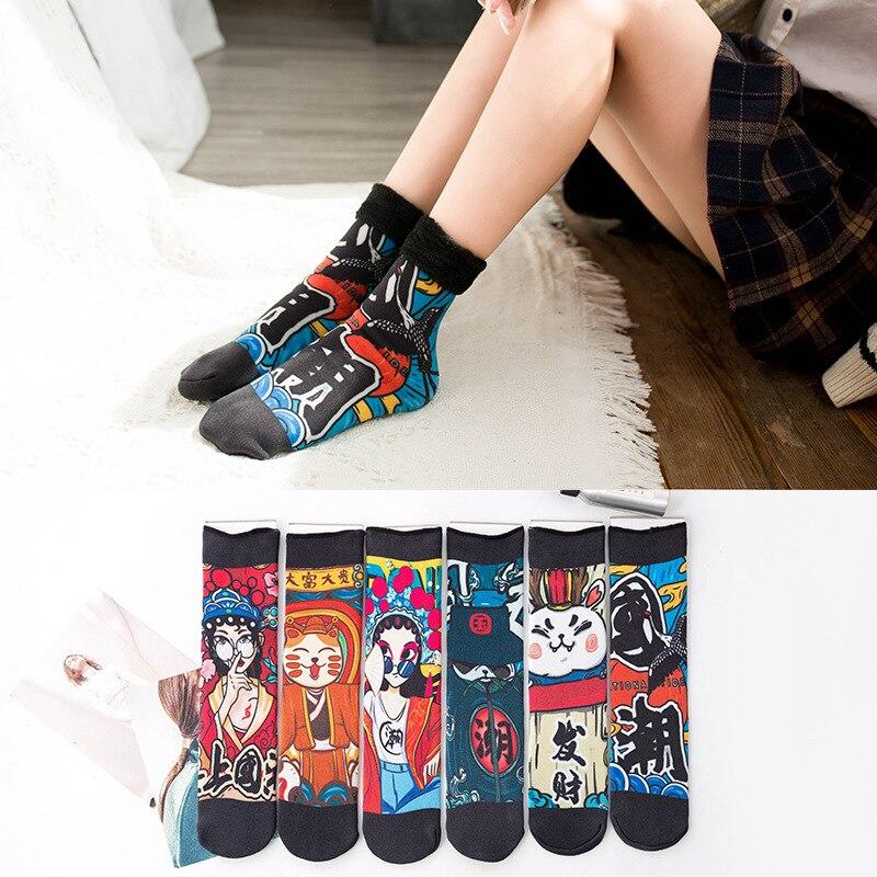 Женские носки, хлопок, grappige sokken, harajuku, пушистые, забавные, милые, зимние, теплые, e girl, кружева, пушистые, по щиколотку, женские, calcetines mujer