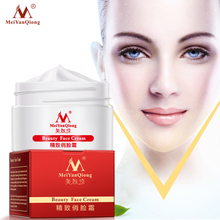 Skin Care Slimming Face Cream lifting 3D Cream Facial Liftin