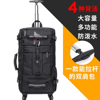 New Practical Trolley Backpack Male Outdoor Sports Large Capacity Multi function Travel Bag Waterproof Trolley Luggage Backpack