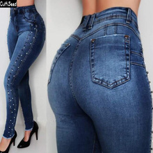 Cultiseed Women Denim Jeans Pant Trousers Female New Fashion