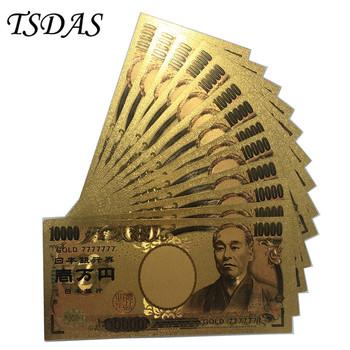 Japonia banknot 10 sztuk partia normalny złoty banknot 10000 jenów do dekoracji domu tanie i dobre opinie TSDAS Patriotyzmu Pozłacane Antique sztuczna fake banknotes souvenir banknotes 24k gold banknote gold foil banknote gold banknote set