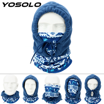 YOSOLO Warm Neck and Full Face Mask Fleece Motorcycle Face Mask Windproof Outdoor Sports Balaclava Hood for Bicycle Cycling