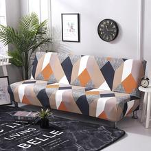 Printed Elastic Sofa Cover All-inclusive Stretch Slipcover Couch Cover Sofa Towel Sofa Bed Cover for Living Room 2/3-Seat universal fold armless sofa bed cover folding seat slipcover modern stretch elastic couch covers protector cover for christmas