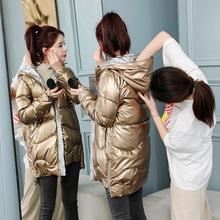 2020 jesienno-zimowa nowa moda w stylu koreańskim wyściełana kurtka damska w połowie długości błyszcząca luźna gruby kaptur wyściełana kurtka damska tanie tanio CN (pochodzenie) Zima Pani urząd Dla osób w wieku 16-28 lat zipper cotton clothes Pełne POLIESTER Z wypełnieniem SUSTANS