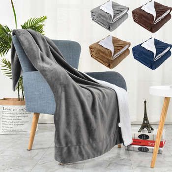 OUNEED Blanket Sherpa Fleece Throw Size Grey Plush Throw Fuzzy Soft Microfiber Solid Color Bed Soft Waerm 130X160CM Blanket #45 image