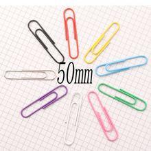 50 шт мм Цветные Зажимы для бумаги никелированные зажимы товары