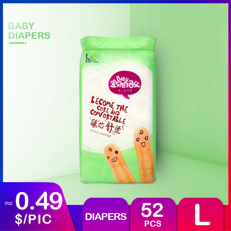Size L, 52 Count - Ultra Leakguards Baby Diapers Disposable, New Bron Baby Diaper 7 Million Pieces Sold In China