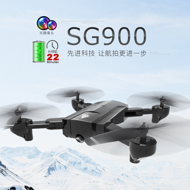 Sg900 Long Life Folding Unmanned Aerial Vehicle Double Camera Gesture Photo Shoot Video Optical Flow Aerial Photography Quadcopt