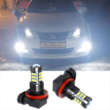 2x H3 H8 H9 9006 HB4 H16 JP светодиодный противотуманный свет лампы для Lexus RX350 LS460L LX570 GS300 RX400h ES250 CT200h RX270 ES300h ES350 GS350