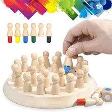 Montessori memória jogo de tabuleiro de xadrez 3d quebra-cabeças de madeira cedo educacional família festa casual interação jogo brinquedos para crianças