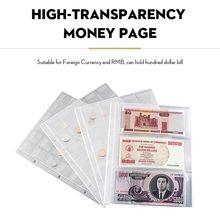 Органайзер для сбора денег 42 кармана держатель монет лист хранения