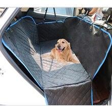 車後部座席犬クッション防水アンチ汚い抗キャッチ車保護ペットマット