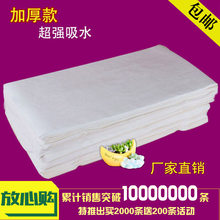 Disposable Towel zu yu jin Nonwoven Fabric Feet Paper Foot Feet Towel Manicure Tower Pillow Case Feet Cover Water-Absorbing(China)