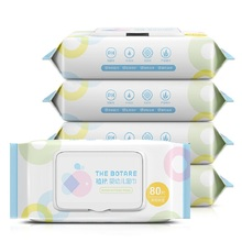 Plant care baby wipes 80 puffs / bag with cover portable wipes baby hand mouth wipes 5 packages