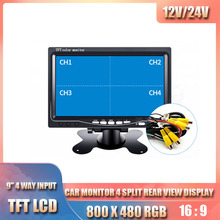 цены 9 inch TFT LCD Screen 4 Way Input Car Monitor 4 Split Rear View Display for Rearview Reverse Camera Car TV Display for Bus Truck